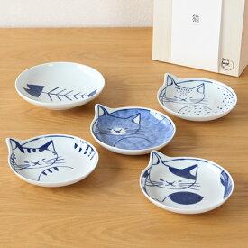 波佐見焼 neco皿 ねこ皿 猫皿 小皿 手塩皿 5枚 セット 木箱入り ねこ皿 取り皿 ケーキ皿 和食器 磁器 猫 皿 石丸陶芸 日本製