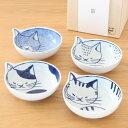 波佐見焼 neco鉢 小鉢 4枚 セット 木箱入り とんすい 猫皿 ねこ皿 取り皿 ボウル 磁器 和食器 石丸陶芸 日本製