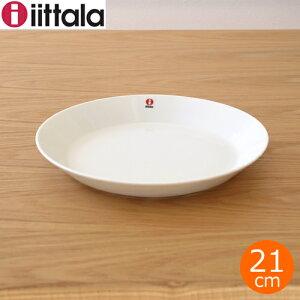 【クーポン対象商品】 イッタラ ティーマ 21cm プレート ホワイト 皿 平皿 iittala Teema 白 北欧 食器 4D7-16452