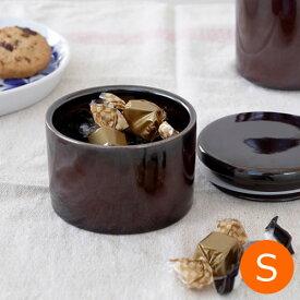 PORCELAIN ポーセリン キャニスター 陶器 小 保存容器 S パッキン 密閉 日本製 ブラウン 飴色 キッチン雑貨 A6481