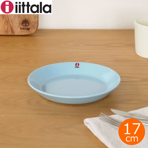 イッタラ ティーマ プレート 17cm ライトブルー 限定色 iittala Teema 4D7-365785