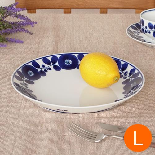 白山陶器 ブルーム プレート L 23.5cm リース BLOOM 波佐見焼 皿 平皿 HAKUSAN HKSN-BLM-03 プレゼント