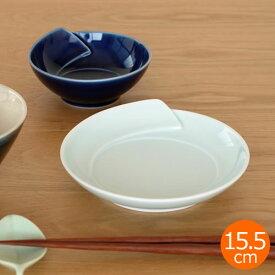 白山陶器 皿 白 青 ひとえ 取皿 波佐見焼 中皿 小皿 HITOE HAKUSAN 日本製