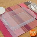 セラベイク レクタングルロースター M 1800ml 耐熱ガラス グラタン皿 オーブン皿 耐熱皿 セラミックコーティング Care Bake ADERIA/アデリア