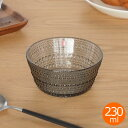 イッタラ カステヘルミ ボウル グレイ 230ml iittala Kastehelmi bowl 北欧 食器 おしゃれ 4D7-5926