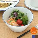 マンセスデザイン オーバノーケル ボウル ミディアム 15.5cm 750ml Manses Design OVANAKER 磁器 ボウル 深皿 スープボウル サラダボウル 北欧 スウェーデン 食器