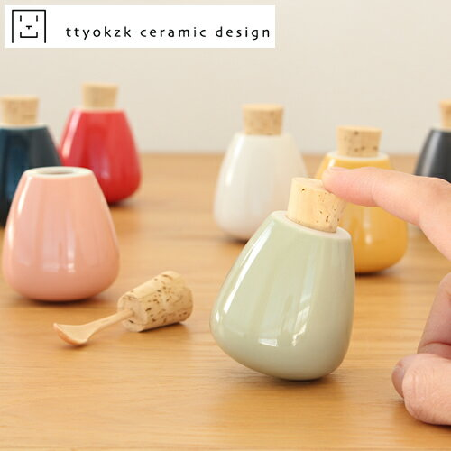 スパイスケース 調味料入れ 薬味入れ タツヤオカザキ セラミックデザイン スウィング swing ttyokzk ceramic design 磁器 卓上 食卓 岡崎達也 日本製 おしゃれ