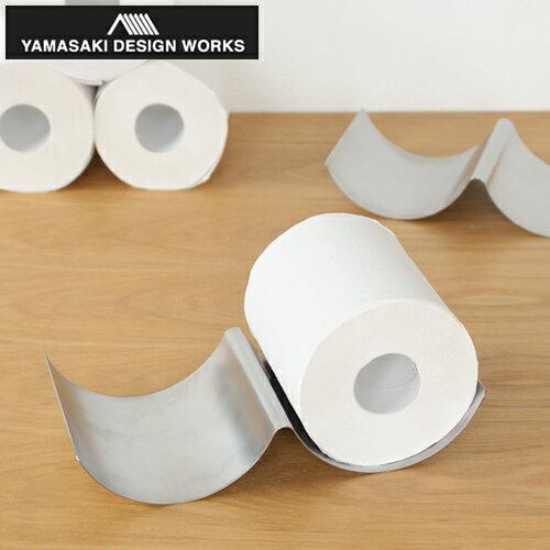 【クーポン配布中】 ヤマサキデザインワークス トイレットペーパートレイ ステンレス ダブル トイレ収納 トイレットペーパーホルダー 日本製 YAMASAKI DESIGN WORKS