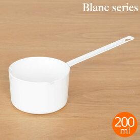 計量カップ ストレート型 200ml メジャーカップ ホーロー 琺瑯 ブラン Blanc 白 職人 手作り 高桑金属 日本製 キッチンツール おしゃれ 636792