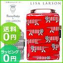Rompbaby × LISA LARSON / ロンプベイビー × リサ・ラーソン リサラーソンのおむつポーチセット MIKEY マイキー BABYシリーズ ...