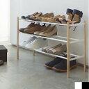 伸縮シューズラック 3段 靴ラック 玄関 収納 PLAIN プレーン 山崎実業 伸縮 シューズラック 靴収納 03518 03519
