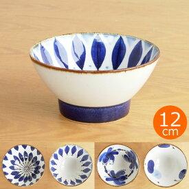 【クーポン配布中】 波佐見焼 HASAMI 翔芳窯 藍の器 くらわんか椀 大 茶碗 磁器 職人 手書き 軽量 軽い 薄い 日本製
