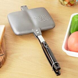 【お一人様1点限り】 BawLoo バウルー ホットサンドメーカー サンドイッチトースター ダブル 日本製 made in Japanフッ素樹脂加工 アウトドア キャンプ 直火 IH使用不可