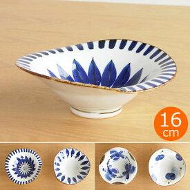 【クーポン配布中】 波佐見焼 HASAMI 翔芳窯 藍の器 変形中鉢 16cm 鉢 取鉢 取皿 深皿 ボウル 陶磁器 職人 手書き 軽量 軽い 薄い 日本製