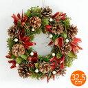 クリスマスリース Green グリーン 30cm フック リースハンガー付 キシマ Noel ノエル 飾り 消臭アーティフィシャルグ…