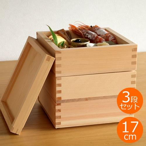 重箱 おしゃれ 3段 (6cm×3) 17cm×17cm 木製 檜 日本製 仕切り付き 枡重 ヤマサキデザインワークス YAMASAKI DESIGN WORKS