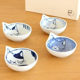 波佐見焼 coneco鉢 小鉢 4枚 セット こねこばち 箱入り とんすい 猫皿 ねこ皿 取り皿 ボウル 磁器 和食器 石丸陶芸 日本製