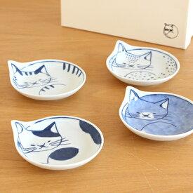 波佐見焼 coneco皿 小皿 豆皿 4枚 セット こねこざら 箱入り 猫皿 ねこ皿 取り皿 平皿 磁器 和食器 猫 皿 石丸陶芸 日本製