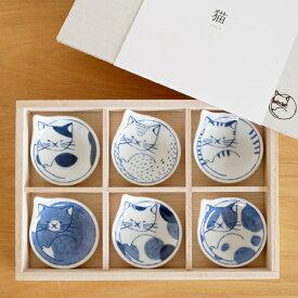 波佐見焼 豆皿 セット 豆neco皿 小皿 6枚 木箱入り 猫皿 ねこ皿 箸置き 平皿 磁器 和食器 石丸陶芸 日本製