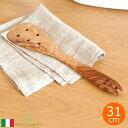 【クーポン配布中】 Arte Legno アルテレニョ ターナー 木 木製 オリーブ フライ返し へら 職人さんの手作り キッチン…