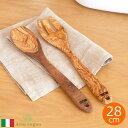 サラダサーバー サーバースプーン サーバーフォーク セット Arte Legno アルテレニョ 木 木製 職人さんの手作り オリ…