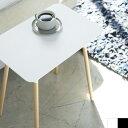 サイドテーブル 角型 PLAIN プレーン 山崎実業 スチール 木製 スリム スタイリッシュ ミニテーブル 作業台 ホワイト …