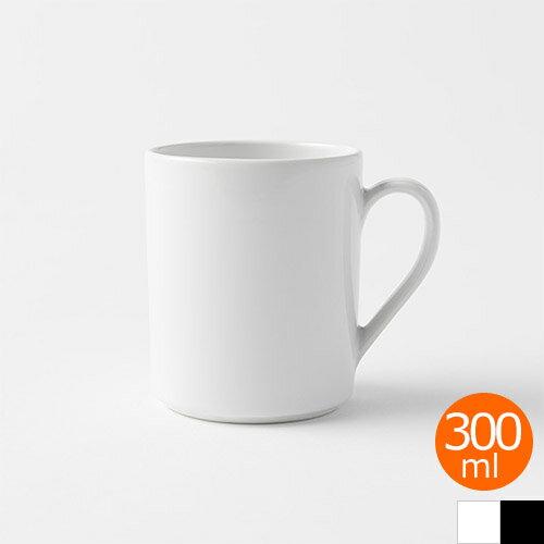 【クーポン配布中】 マグカップ ウガデルデザイン ドライジー 300ml Ugadell Design Drieasy mug ギフトボックス入り おしゃれ