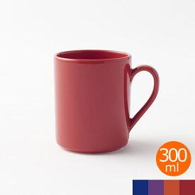 【クーポン対象商品】 マグカップ ウガデルデザイン ドライジー フルーツ 300ml Ugadell Design Drieasy-Fruits mug クラフトボックス入り おしゃれ