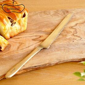 【クーポン配布中】 パン切りナイフ ブレッドナイフ pomme 志津刃物 日本製 パン切り包丁 箱入り アンティーク パン用ナイフ パンナイフ