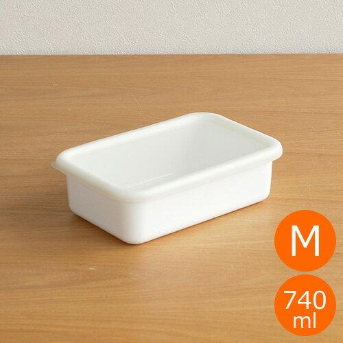琺瑯 ホーロー 保存容器 タッパー レクトコンテナ M 740ml 角型 ホワイト 白 シール蓋付き レクタングル アスプルンド 富士ホーロー フジホーロー Enamel kitchenware 461144