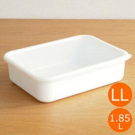 琺瑯 ホーロー 保存容器 タッパー レクトコンテナ LL 1.85L 角型 ホワイト 白 シール蓋付き レクタングル アスプルンド 富士ホーロー フジホーロー Enamel kitchenware 461168