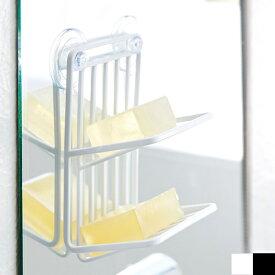吸盤ソープトレー 2段 tower タワー 山崎実業 ソープディッシュ 石鹸置き 石鹸トレー ソープトレイ 水切り バスルーム 洗面所