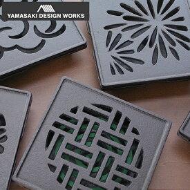 ヤマサキデザインワークス 蚊遣り 蚊やり アイアン おしゃれ 蚊取り線香入れ 蚊遣器 くわな鋳物 鉄 鋳物 日本製 黒 ブラック 和風 和柄 山崎宏 スワミヤ miya suwa YAMASAKI DESIGN WORKS