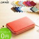 コインケース レディース コンパクト 財布 カードケース 小銭入れ 小さい財布 本革 イタリアンレザー 19colors corale…
