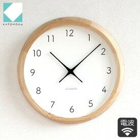 加藤木工 カトモク 壁掛け時計 KATOMOKU muku round wall clock 7 ナチュラル 電波時計 壁掛け スイープムーブメント 連続秒針 曲木時計 木製 日本製 KM-60NRC