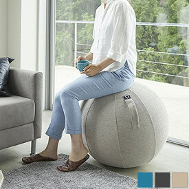 Vivora ビボラ シーティングボール ルーノ シェニール バランスボール ソファ チェア 椅子 エクササイズ ストレッチ オットマン 0800 0801 0802