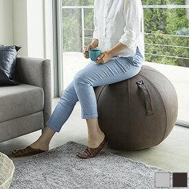 Vivora ビボラ シーティングボール ルーノ レザーレット バランスボール ソファ チェア 椅子 エクササイズ ストレッチ オットマン 0803 0804