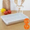 家事問屋 バット 蓋付き システムバット 1/1 ステンレス 角型 下ごしらえ 常備菜 作り置き キッチンツール 日本製 mad…
