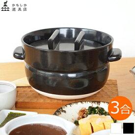 【クーポン配布中】 かもしか道具店 ごはんの鍋 3合 日本製 土鍋 萬古焼 ご飯鍋 3合炊き