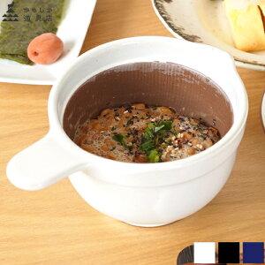 かもしか道具店 なっとうバチ 納豆鉢 ふつう 日本製 萬古焼 片口 鉢