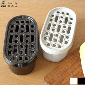 【クーポン配布中】 かもしか道具店 だいこんのおろし器 日本製 萬古焼 大根おろし器 陶器