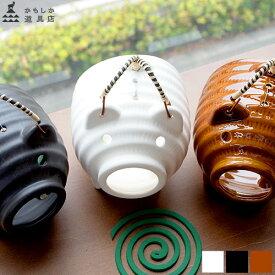 かもしか道具店 蚊遣りブタ かやりぶた 萬古焼 日本製 蚊取り線香入れ 蚊遣り 陶器 蚊やり おしゃれ