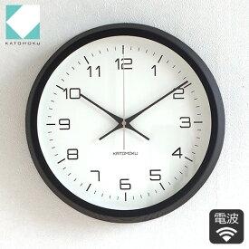 【クーポン配布中】 加藤木工 カトモク KATOMOKU muku round wall clock 11 ブラック 掛時計 壁掛け スイープムーブメント 連続秒針 電波時計 木製 日本製 KM-94BRC