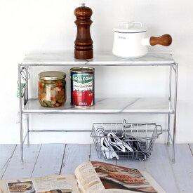 マーブル2tierキッチンラック マーブルトップ 天然大理石 キッチン収納 調味料ラック 棚 コンロ周り 2段 ASPLUND アスプルンド