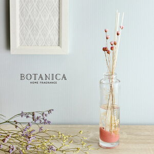BOTANICA ボタニカ ホームフレグランス フィオーレ ディフューザー OND-029(スティック ガラスボトル リードディフューザー ハーバリウム 新築祝い プレゼント)