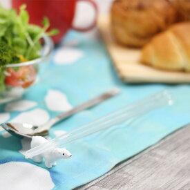 プレイスマットセット シロクマと海 KT-PMS-BEAR(ランチョンマット おしゃれ 箸置き 箸 白熊 かわいい おもしろ 誕生日プレゼント)