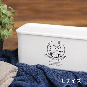 ネコランドリー&クリーニング デタージェントボックス L 2250ml 455746(粉洗剤 容器 ジェルボール ケース 詰め替え容器 おしゃれ 食洗機 洗剤 猫ランドリー)