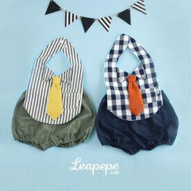 Leapepe レアペペ エプロン&ブルマ 男の子用 DRESSUP TIE 00-5020(スタイ おしゃれ ネクタイ ブランド 出産祝い プレゼント 人気)