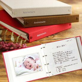 バースデーアルバム(20歳 スージーラボ 台紙 手作り 写真 フリー プレゼント プレゼント用 書き込み サプライズ 自作 成人式 20年 出産祝い 男の子 女の子)