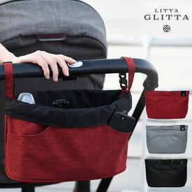 LITTA GLITTA リッタグリッタ 3WAY ストローラーオーガナイザー(オーガナイザー ベビーカー バッグ ベビーカー用バッグ ショルダー おしゃれ ブランド 人気)